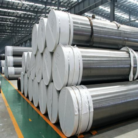 Seamless Pipes for Mechanical Engineering